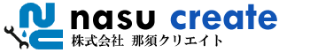 栃木県全域対応 浄化槽メンテナンス|株式会社那須クリエイト
